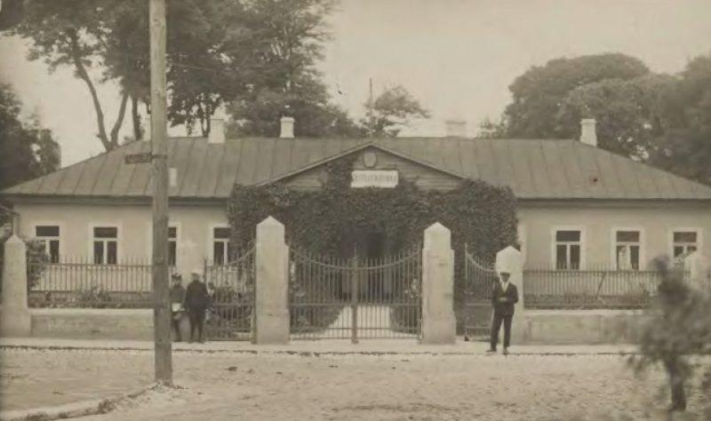 Довоенный Дубно. 1939 год.