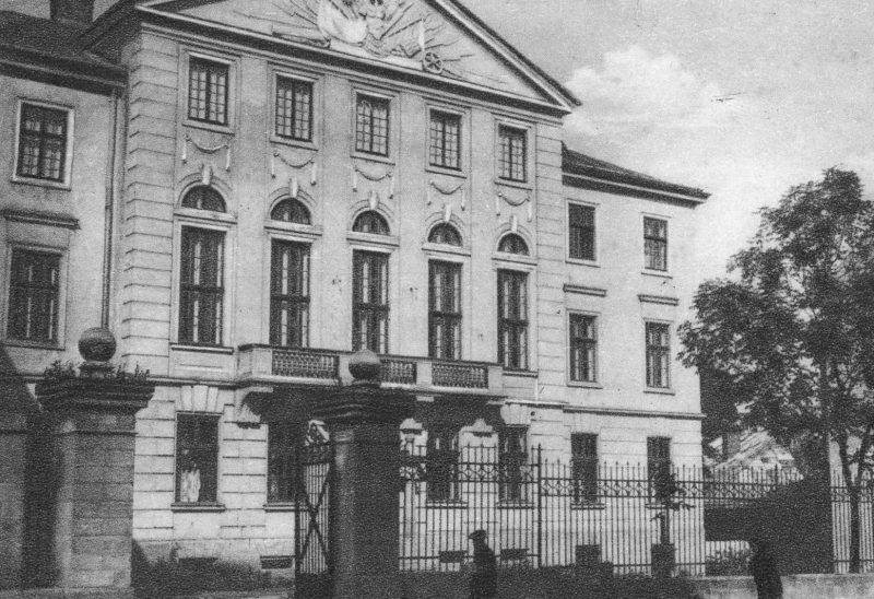 Тарнополь до войны. 1939 г.