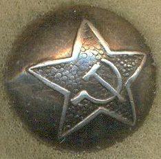Пуговицы РККА образца 1923 года без внешнего бортика серебристого цвета.