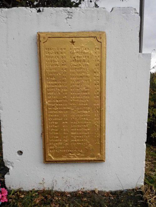 с. Венславы Лохвицкого р-на. Памятный знак погибшим воинам-землякам.