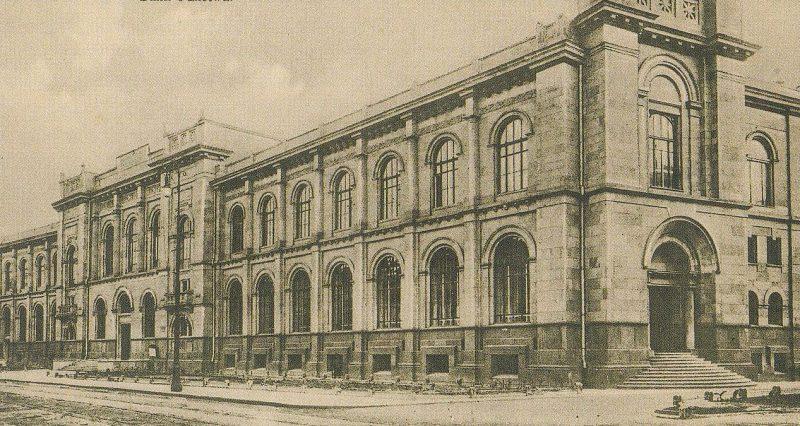 Здание Банка Польши в Варшаве.