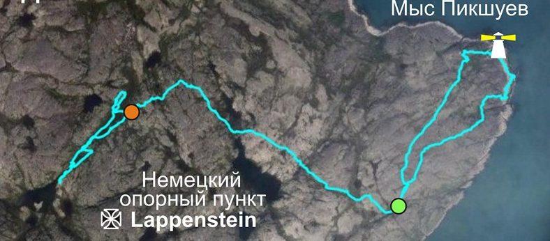 Немецкий опорный пункт «Lappenstein» на карте.