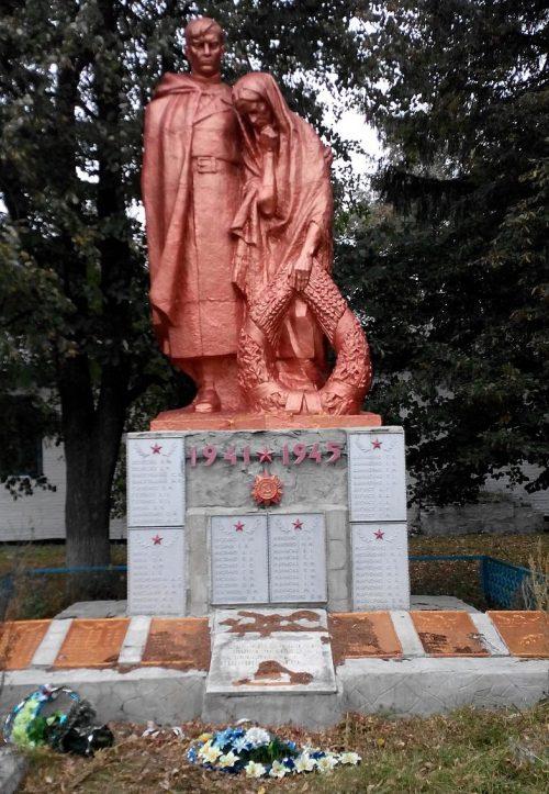 с. Гамалеевка Лохвицкого р-на. Памятник, установленный в 1957 году на братской могиле советских воинов. Здесь же размещены мемориальные доски с именами не вернувшихся с войны земляков.
