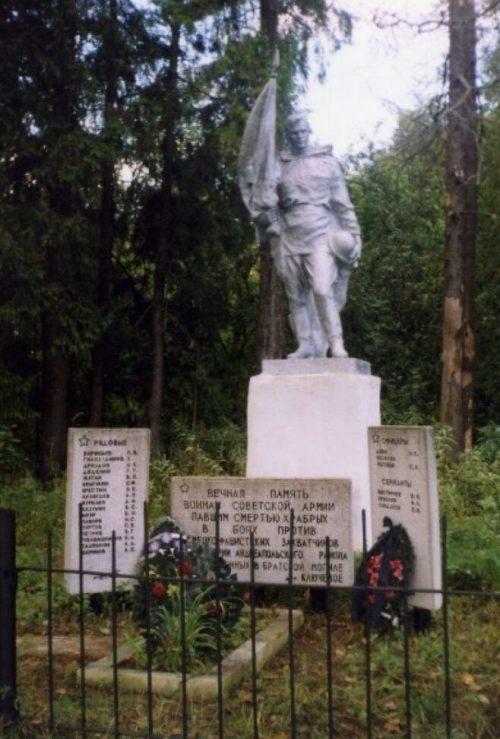 д. Ключевое Андреапольского городского округа. Памятник, установленный на братской могиле советских воинов.