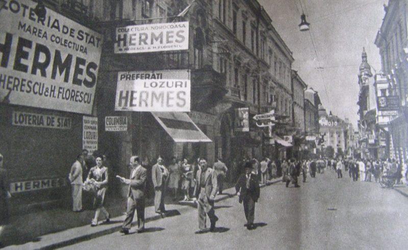 Городские улицы до вступления Красной Армии. 1940 г.