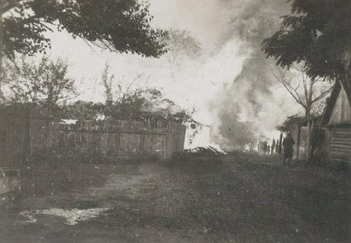 Пожары в городе. 24 июня 1941 г.