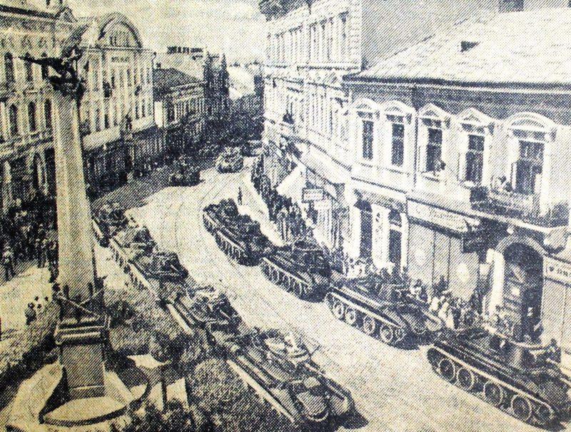 Красная Армия входит в Черновцы. Июнь 1940 г.