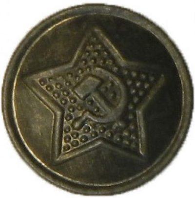 Пуговица РККА образца 1924 года, изготовленная из зачерненной латуни с крупной шагренью.