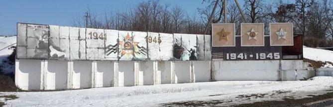 п. Оржица. Памятник советским воинам.