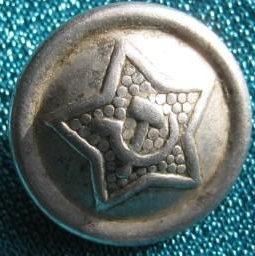 Пуговица РККА образца 1924 года изготовленная из алюминия с крупной шагренью.