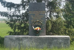 п. Оржица. Памятный знак на Михайловом кургане в честь воинов Юго-Западного фронта - 26-й армии, 47, 97, 218 и 337 стрелковых дивизий.