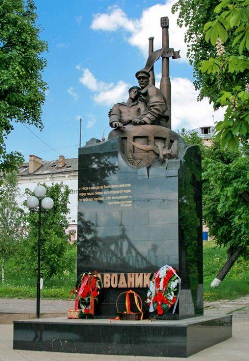 Памятник подводникам.