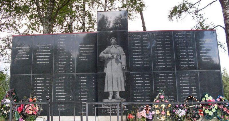 д. Плешково Андреапольского городского округа. Памятник, установленный на братской могиле советских воинов, погибших в годы войны.