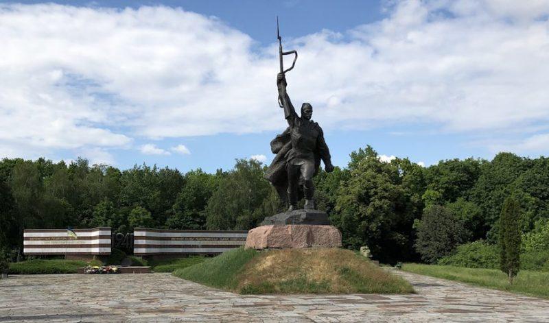 Общий вид центральной части мемориала.