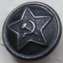 Пуговица РККА образца 1924 года изготовленная из стали с мелкой шагренью.