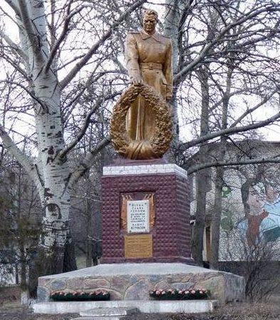 с. Красное Кобелякского р-на. Памятник, установленный на братской могиле советских воинов, погибших в боях за село.