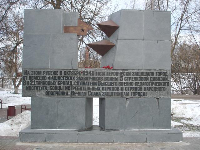 г. Тверь. Памятная стела защитникам города, установленная на Комсомольской площади.