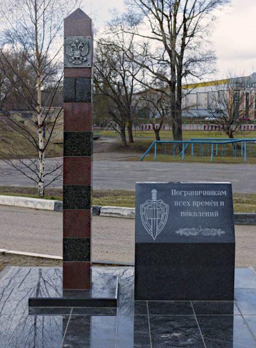 г. Тверь. Памятник пограничникам, установленный на излучине Волги и Тьмаки, недалеко от обелиска Победы.