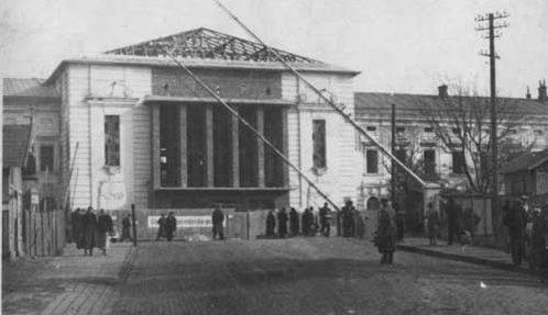 Железнодорожный вокзал. 1941 г.