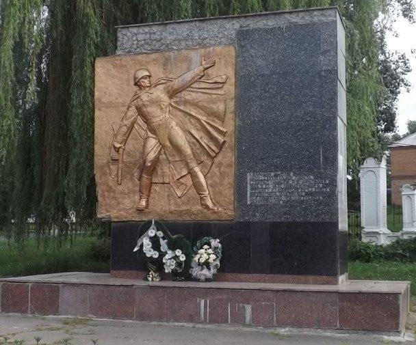г. Лохвица. Памятный знак воинам 309-й стрелковой дивизии, установленный в 1975 году на улице Шевченко.