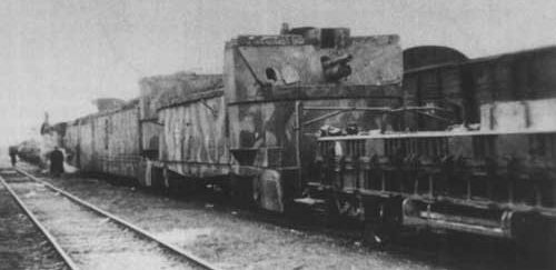 Немецкий бронепоезд Panzerzug 11 на колеях Тарнопольского депо. 1942 г.
