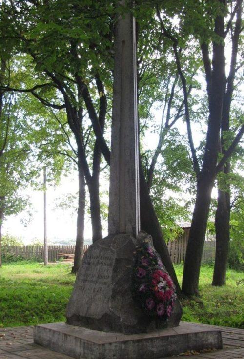 г. Белый. Обелиск, установленный в 1968 году в честь погибших земляков.
