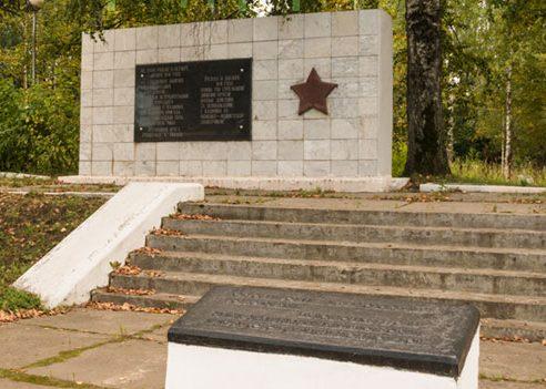 г. Тверь. Памятник погибшим в годы войны.