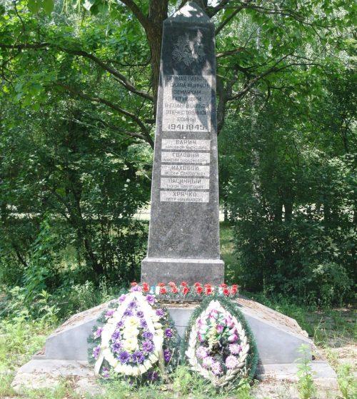 с. Свечкарево Кобелякского р-на. Памятник советским воинам, погибшим в годы войны.