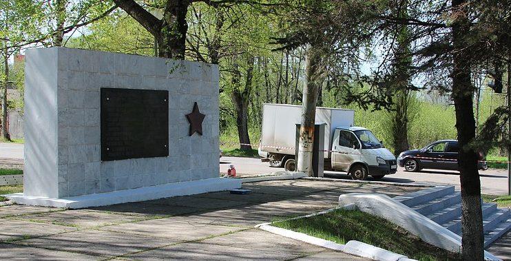 г. Тверь. Братское захоронение «Рубеж» на Московском шоссе.