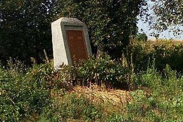 с. Руда Лохвицкого р-на. Памятный знак воинам-односельчанам, погибшим в годы войны.