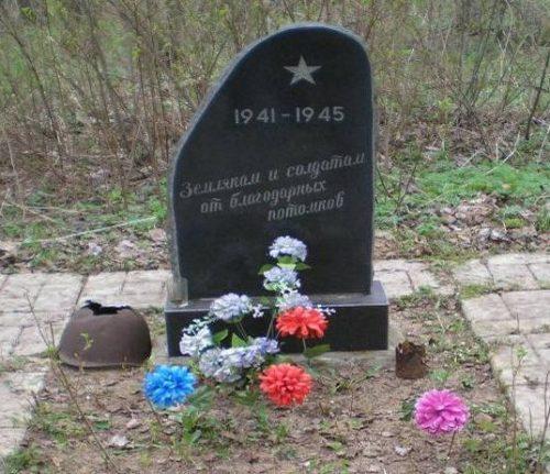д. Горки Бельского р-на. Памятный знак в память о расстрелянной деревне.
