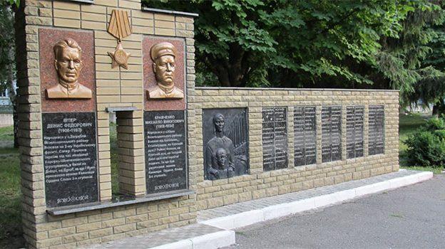 Братская могила советских воинов и мемориальные доски с именами погибших земляков.