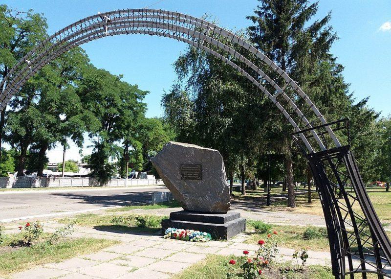 п. Козельщина. Памятный знак в честь освобождения поселка от немецко-фашистских захватчиков.