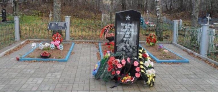 д. Егорье Бельского р-на. Воинское захоронение 2056 советских воинов.