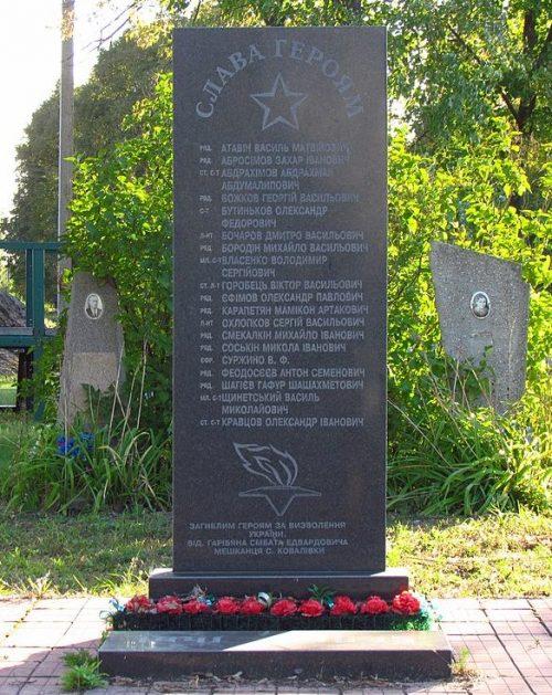 с. Ковалевка Полтавского р-на. Памятник советским воинам.