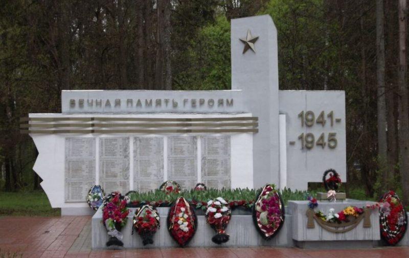 г. Тверь, п. Сахарово. Памятник, установленный на братской могиле, в которой похоронено 163 советских воинов.