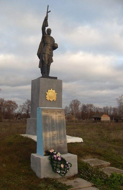 с. Диброва Котелевского р-на. Памятник, установленный в 1958 году на братской могиле советских воинов и мемориальные плиты с именами погибших земляков.
