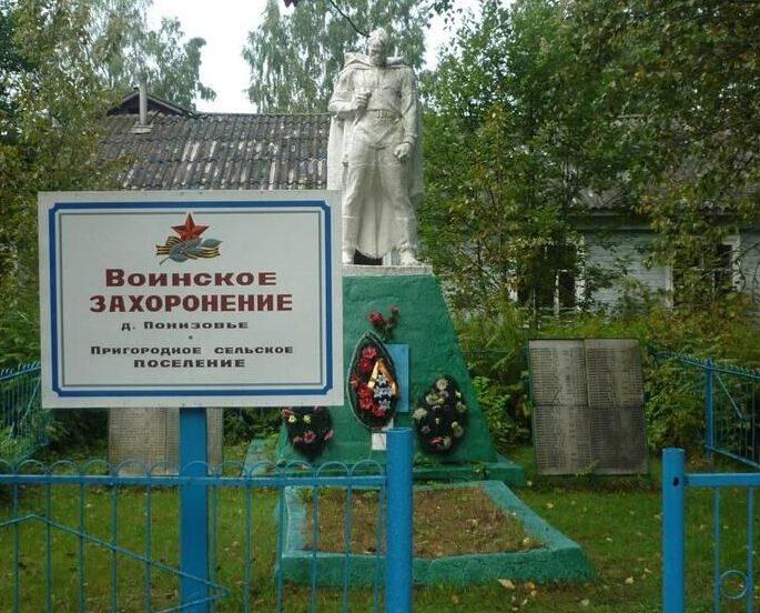 д. Понизовье Бельского р-на. Памятник, установленный на братской могиле, в которой похоронено 222 советских воина.