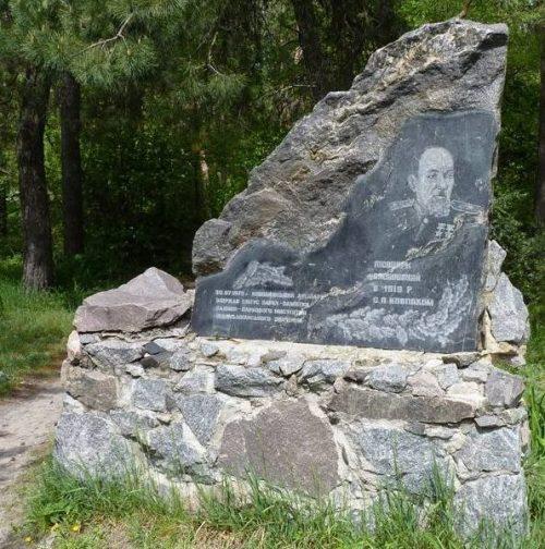 п. Котельва. Памятный знак «Ковпаковский лесопарк».