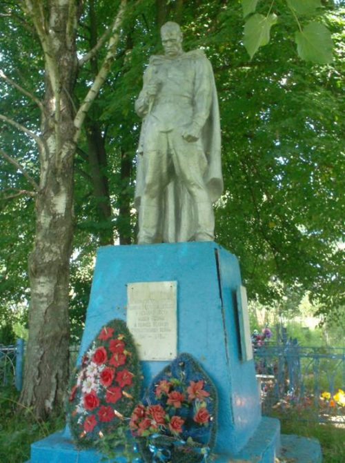 д. Читаты Бельского р-на. Памятник советским воинам.