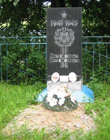 д. Читаты Бельского р-на. Братская могила советских воинов.