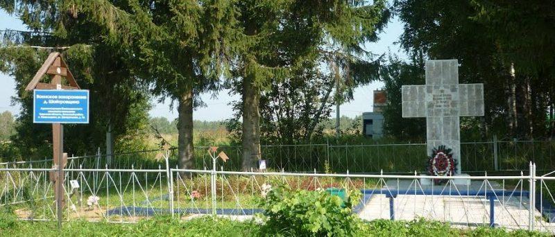 д. Шайторовщина Бельского р-на. Памятник, установленный в 2004 году на братской могиле, в которой похоронено 1524 советских воинов, в т.ч. 170 неизвестных.