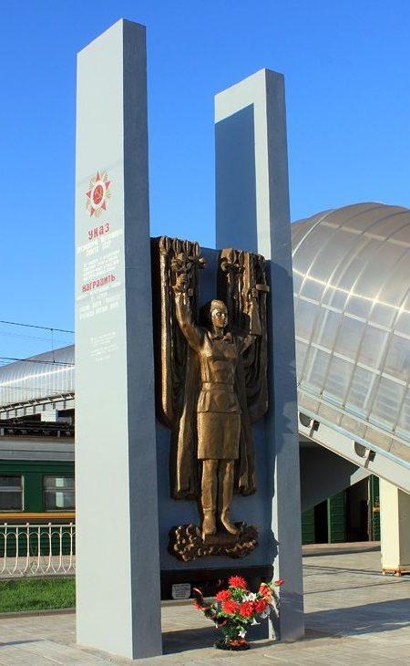 г. Бологое. Памятник на железнодорожном вокзале, посвященный железнодорожникам Бологовского узла, павшим на трудовом посту в период Великой Отечественной войны.