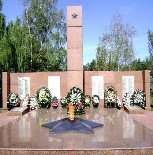 г .Комсомольск (Горишние Плавни). Мемориал воинам-освободителям и погибшим землякам.