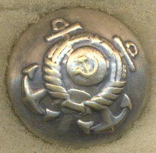 Пуговица адмиральская диаметром 14 мм образца 1936 г.