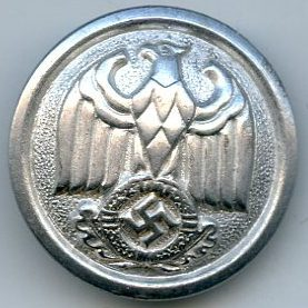 Пуговицы Министерства иностранных дел диаметром 22 мм.