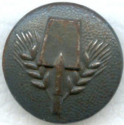Пуговица FAD стальная, диаметром 20.5 мм.