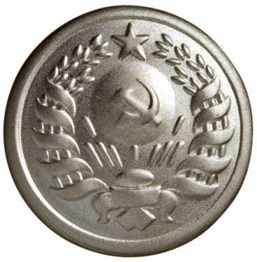 Пуговица РКМ с гербом 11 республик, диаметром 14 мм и 22 мм посеребренная.