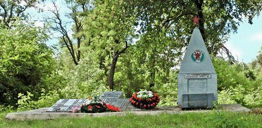 с. Дзержинское (х. Батраки). Кременчугского р-на. Братская могила, в которой похоронено 14 советских воинов, погибших в боях за село.