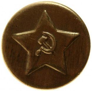 Пуговицы на гимнастерку и фуражку комсостава НКВД образца 1934 года диаметром 17 мм, изготовленные из латуни или белого металла.